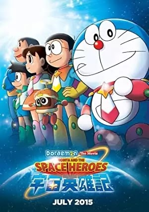 Download Doraemon The Movie Nobita Aur Antariksh Daku {2015} Hindi Dubbed || 480p [250MB] || 720p [624MB]