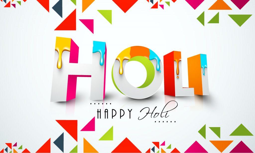 Happy Holi Gif Pics