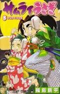 Samurai Usagi