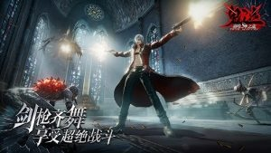Devil May Cry Mobile APK