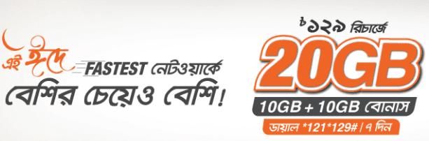 Banglalink EID Special Offer 20GB+1GB Toffee internet offer 129Tk