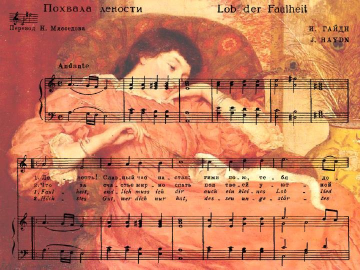 Joseph Haydn И. Гайдн Лондонская Симфония Ре Мажор