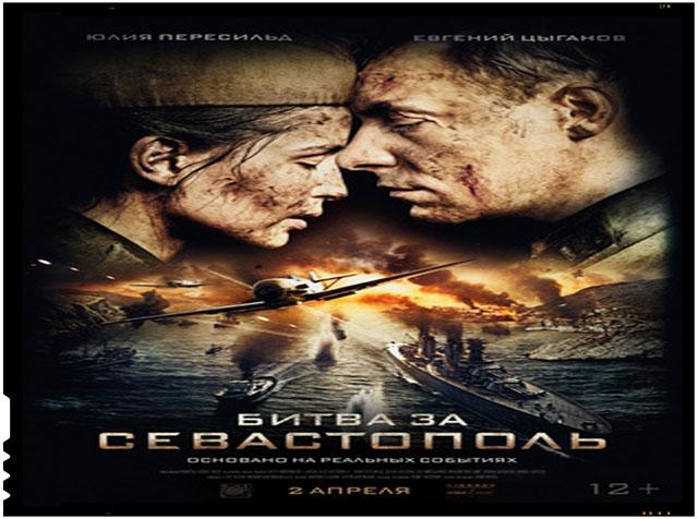 Batalia pentru Sevastopol (Battle for Sevastopol) 2015