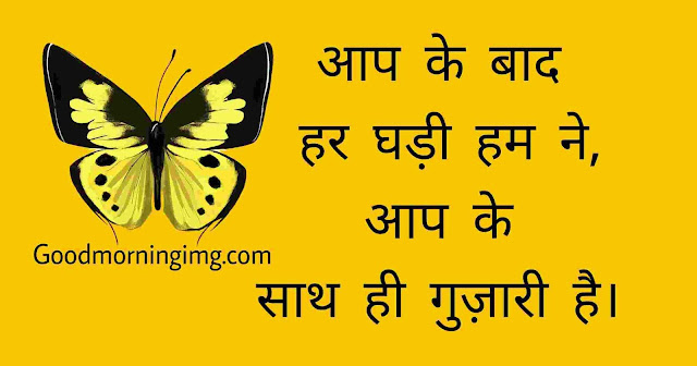 Gulzar Quote ,Poetry Image