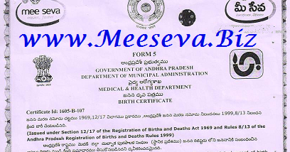 How to apply date of birth certificate in online