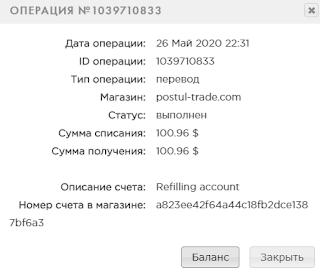 postul-trade.com mmgp