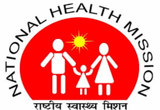 National Health Mission (NHM) Medical Government Jobs in Andhra Pradesh ||  Salary 1 lakh per month