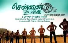 Chennai 600028 II 2016 Tamil Movie Watch Online
