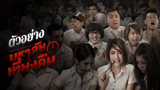 9 Film Horor Komedi Thailand Terbaik Yang Wajib Kamu Tonton