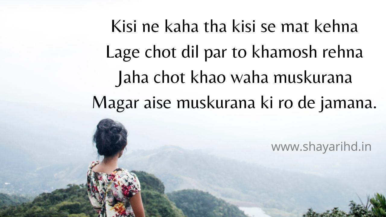 Very Sad Shayari In English | Love Sad Shayari In English
