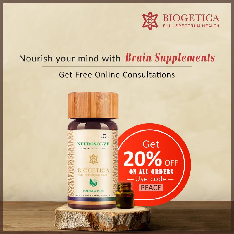 Biogetica Brain Support Tablet