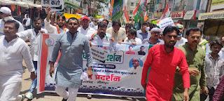 कीमतों में बेतहाशा वृद्धि के खिलाफ़ कांग्रेसियों ने किया आंदोलन  | #NayaSaberaNetwork