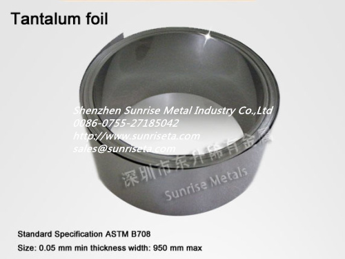 Shenzhen Sunrise Metal Industry Co Ltd Mail: Hoenwell Supplier -Shenzhen Sunrise Metal Industry Co.,Ltd