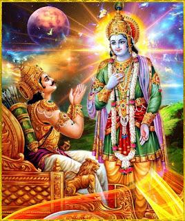 श्रीमद्भगवद्गीता - सत्रहवाँ अध्याय