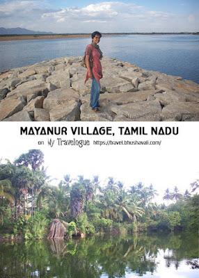 Mayanur Images Photos Pinterest