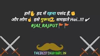rajputana status images