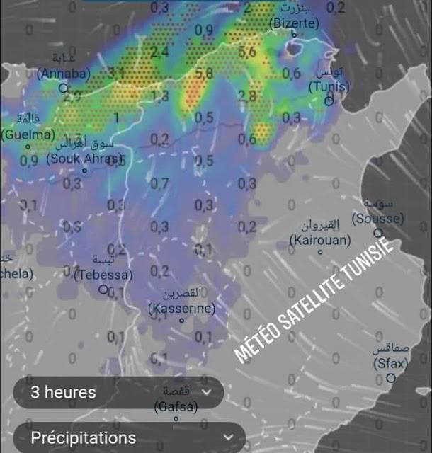 عاجل معھد الرصد الجوي یحذر من أمطار طوفانیة