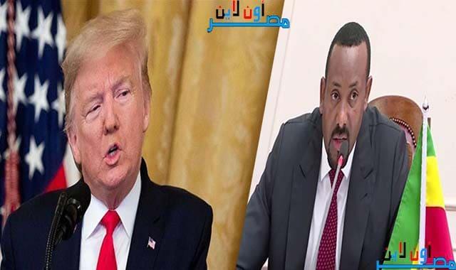 في تحدي صارخ لكل الشرائع الدولية.. اثيوبيا: لا يمكن لقوة أن تمنعنا من تحقيق أهدافنا
