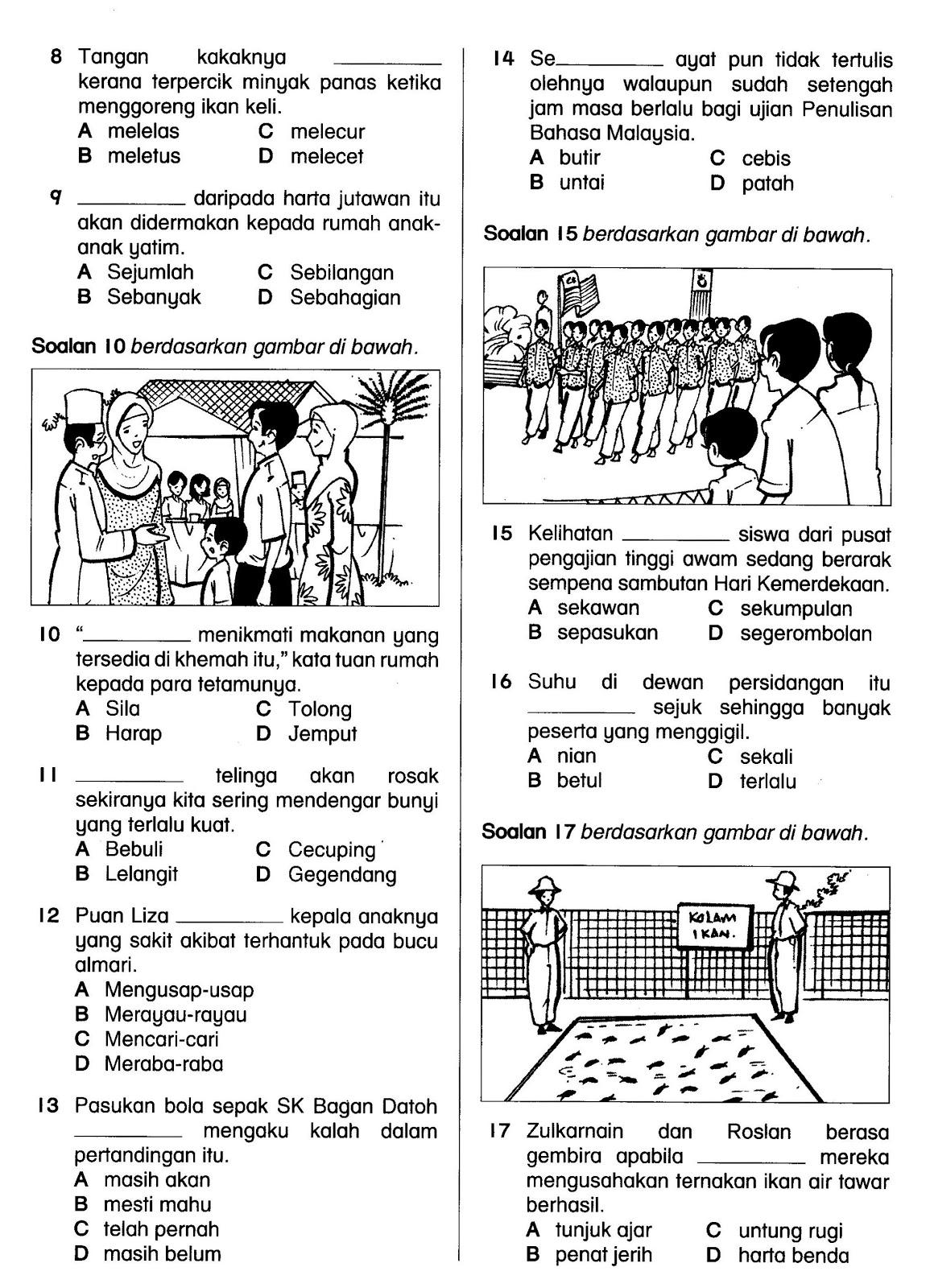 Contoh Dan Latihan Karangan Bahasa Malaysia Tahun 4 5 6 Cute766