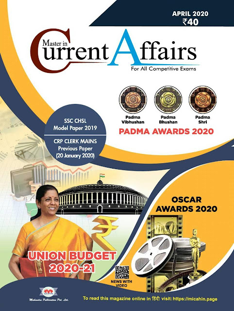 Master in Current Affairs (April 2020) : for all Competitive Exams