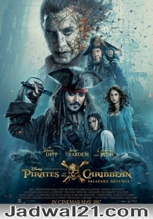 Film Pirates of the Caribbean: Salazar's Revenge 2017 Bioskop