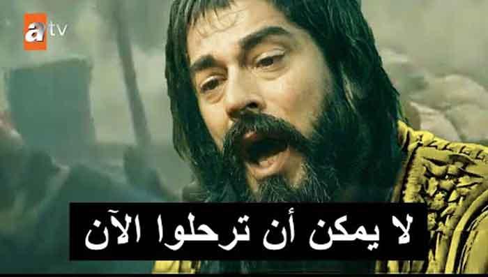 اعلان الموسم الثالث مسلسل المؤسس عثمان الحلقة 65