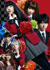 Kakegurui - Live Action - Temporada 2