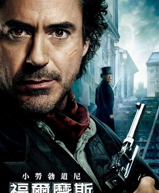 福爾摩斯2:詭影遊戲 海報 預告 情報 (Sherlock Holmes: A Game of Shadows) @ YES MOVIE - 電影情報誌