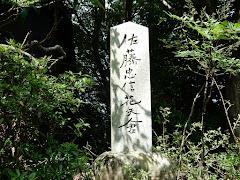 吉野山:佐藤忠信花矢倉