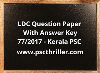 LDC-Question Paper With Answer Key- 77/2017 - Kerala PSC