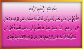 rajab-ul-murajjab-2020-naqsh-duroode-ibrahimi - https://www.naadeali.com