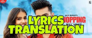 Shopping Lyrics in English | With Translation | – Jass Manak