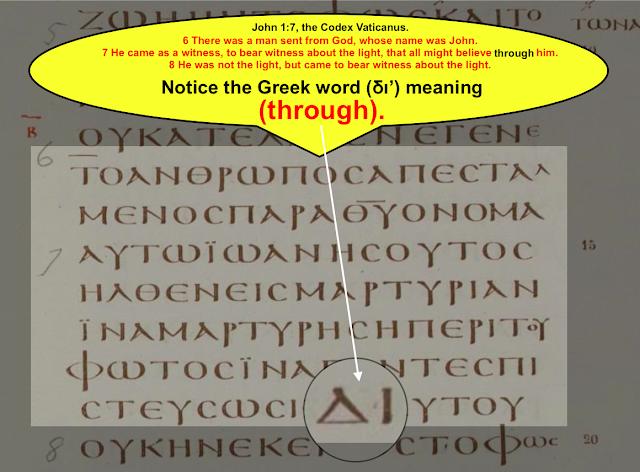 John 1:7. Codex Vaticanus.