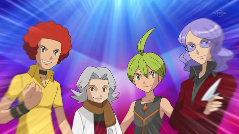 Elite 4 Anime Pokémon