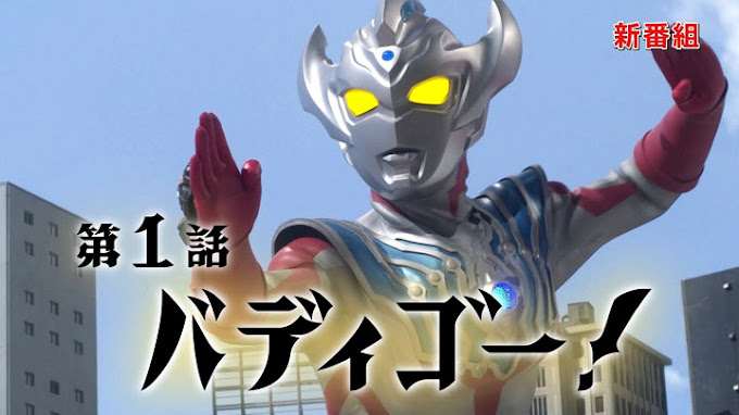 Ultraman Taiga Episode 1 Subtitle Indonesia