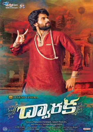 Dwaraka 2017 HDRip 400MB UNCUT Hindi Dual Audio 480p