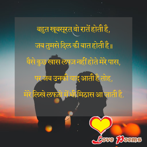 love messages hindi