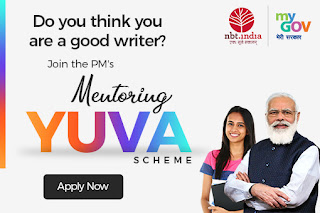 Prime Minister's Scheme For Mentoring Young Authors