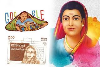 माँ सावित्रीबाई फुले की जीवनी, देश की पहली महिला शिक्षिका सावित्रीबाई फुले की जीवनगाथा, Biography of great first women teacher Savitribai Phule