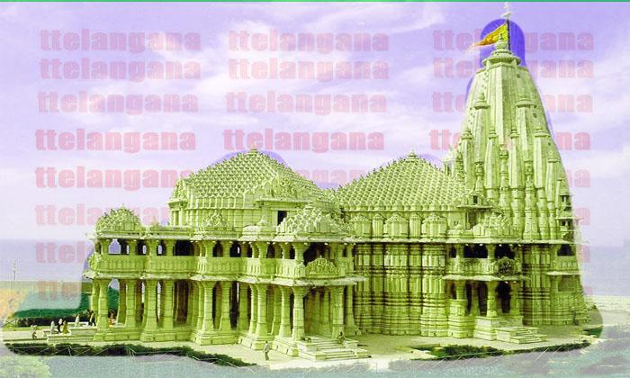సోమనాథ్ ఆలయం  సోమనాథ్ గుజరాత్ వాటి చరిత్ర పూర్తి వివరాలు