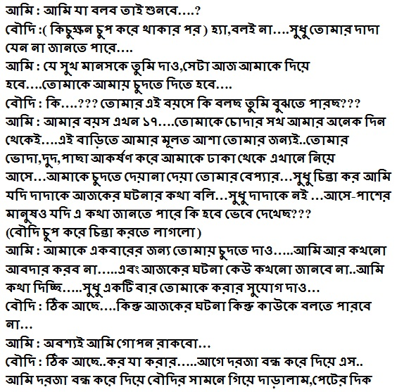 Valuable answer Bangla choty xxx photo seems very