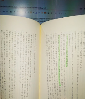 Ii ka, jinsei to wa, jibun de kaita monogatari da. Suikou to tensaku, jibun shidai de, happii endo ni kakikaerareru