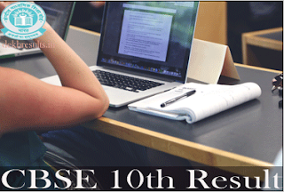 सीबीएसई १०थ कक्षा रिजल्ट २०१८