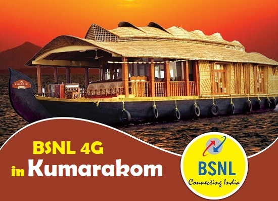 BSNL to launch 4G LTE Mobile Services in Kumarakom - an enchanting backwater destination in Kerala from 30th October 2020 onwards