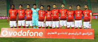 اليوم الأهلي يلتقي مع كمبالا في دوري أبطال افريقيا