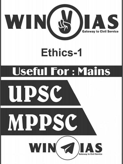 IAS Gateway Ethics- 1 UPSC MPPSC : for UPSC MPPSC Exams PDF