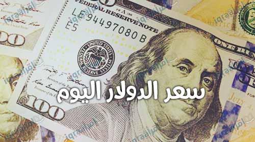 اسعار الدولار اليوم | سعر الدولار اليوم الثلاثاء 20-7-2016 فى السوق السوداء والبنوك