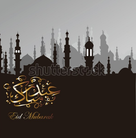 illustration art mosque