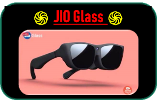 JIO Glass | Glass Jio | New Lunch 2020 | Hello JIO