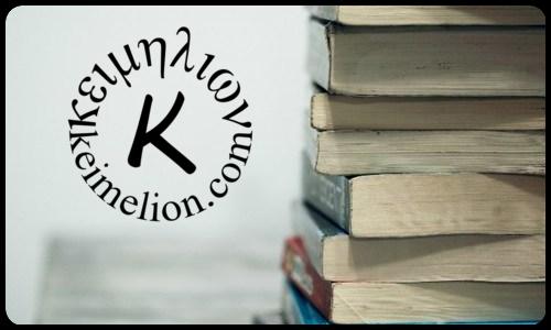 Vamos lançar um livro bem grande sobre revisão de textos.